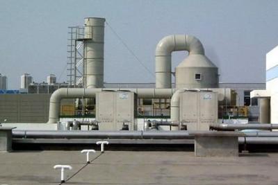 酸碱工业废气处理喷淋设备