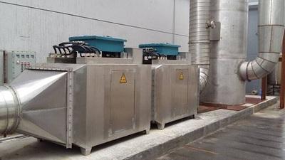 喷涂废气UV光解处理设备|喷涂废气处理